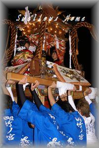 2009.10.10秋祭り 210