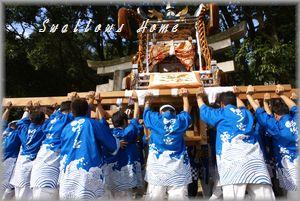 2009.10.11秋祭り 133