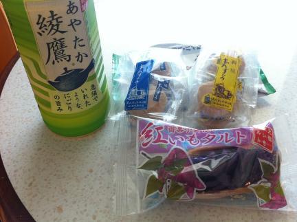 food_13_1.jpg