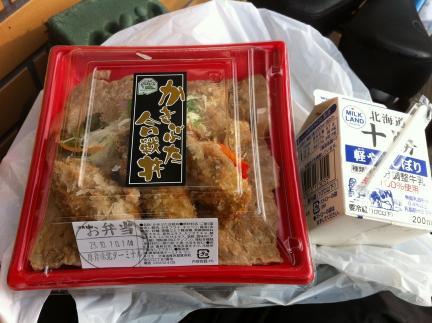 food_17_1.jpg