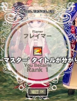 mabinogi_2011_11_19_001.jpg