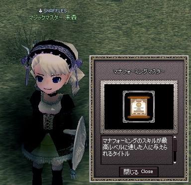 mabinogi_2011_12_19_018.jpg