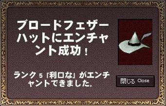 mabinogi_2012_03_19_001.jpg