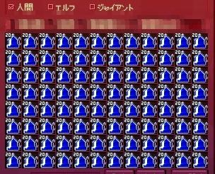 mabinogi_2012_03_29_011.jpg