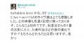 コピー ~ 紀里谷さん 2011.12.9