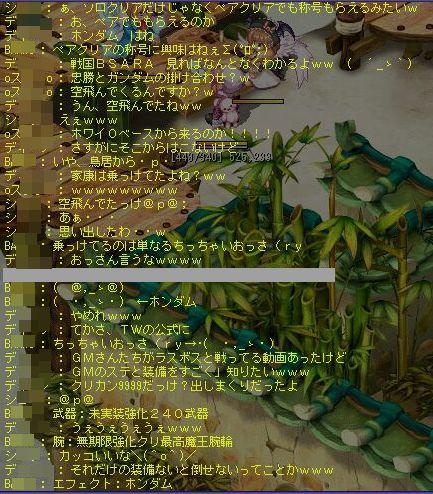 TWCI_2011_6_12_23_48_56.jpg