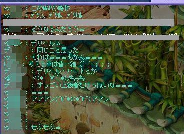 TWCI_2011_7_26_23_53_25.jpg