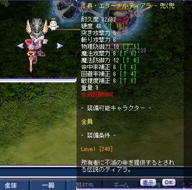 TWCI_2011_8_12_0_23_38.jpg