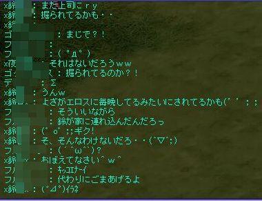 TWCI_2011_8_22_21_57_4.jpg