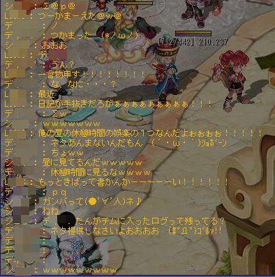 TWCI_2011_8_24_21_2_24.jpg