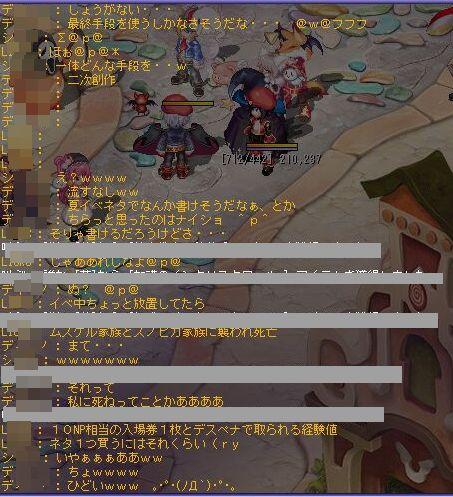 TWCI_2011_8_24_21_7_38.jpg