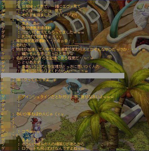 TWCI_2011_8_29_13_55_32.jpg