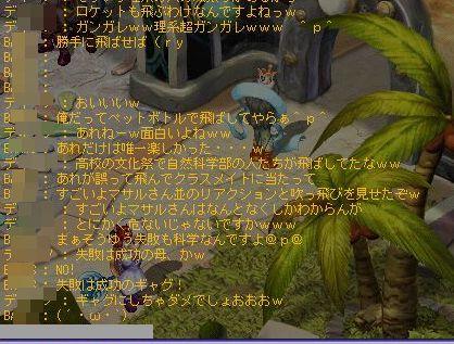 TWCI_2011_8_29_13_55_50.jpg