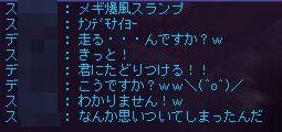 TWCI_2011_8_31_21_45_4.jpg