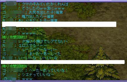 TWCI_2011_9_12_22_29_10.jpg