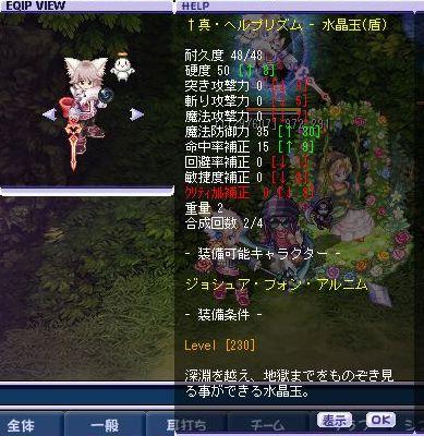 TWCI_2011_9_8_23_13_0.jpg