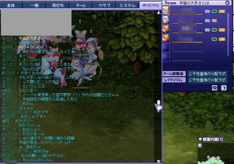TWCI_2011_9_9_22_28_50.jpg