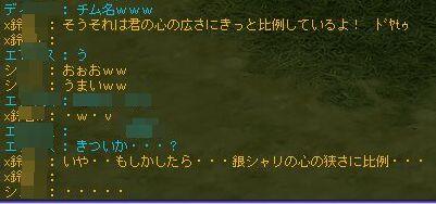 TWCI_2011_9_9_22_28_57.jpg