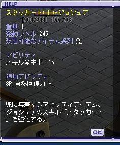 TWCI_2011_9_9_7_12_15.jpg