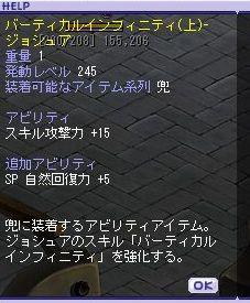TWCI_2011_9_9_7_12_19.jpg
