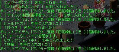 TWCI_2012_3_24_15_9_47.jpg