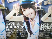 LIVE JOURNEYポスター