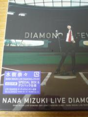 NANA MIZUKI LIVE DIAMOND & FIVER Blu-ray