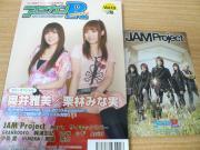アニカンR MUSIC Vol.13