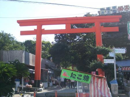 8淡嶋神社