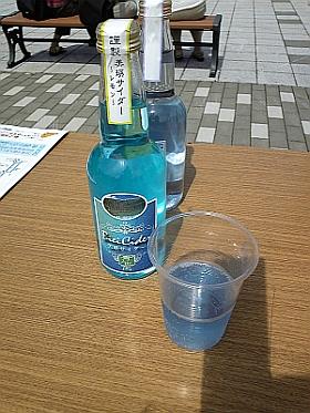 青いジュース