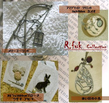 Rfuk Collection