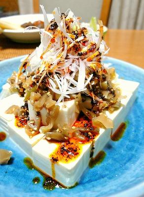 091025ザーサイのっけお豆腐サラダ