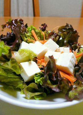 091106豆腐サラダ