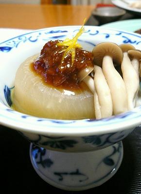 091208柚子味噌大根