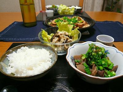 091217夕食