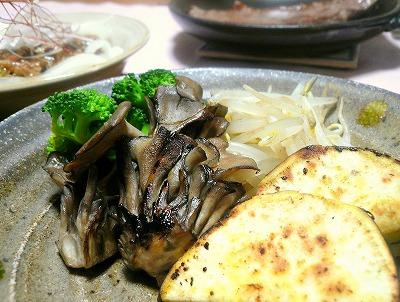 091221お野菜いろいろ