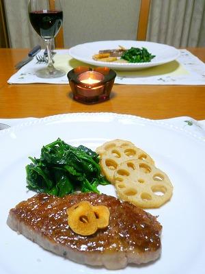 100120夕食