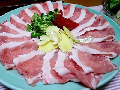 100205豚肉