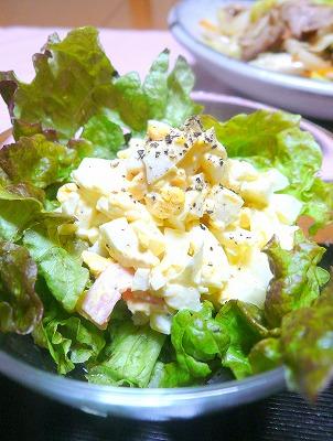 100208卵サラダ