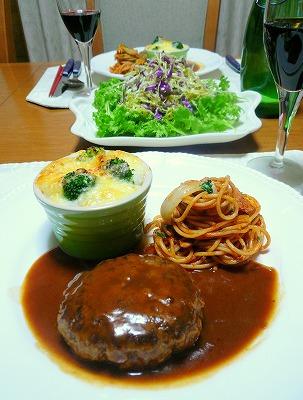 100211夕食
