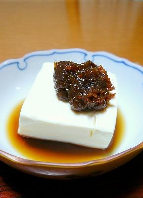 100215お豆腐
