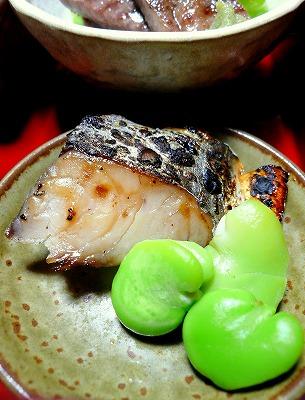 100418焼き魚とそら豆の翡翠煮