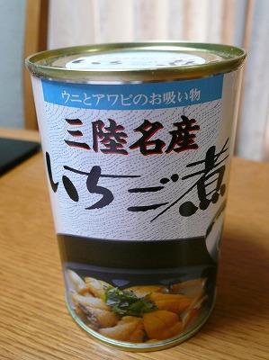 100829いちご煮缶