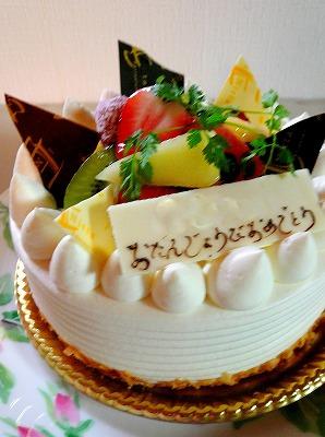 100911BDケーキ