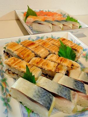 100930押し寿司