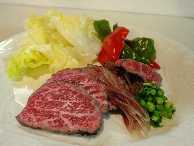 101101牛肉のたたき