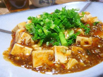 101217麻婆豆腐