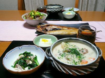 110201夕食