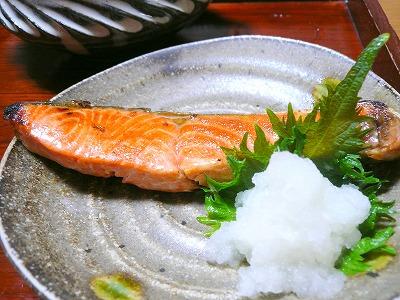 020208焼き鮭