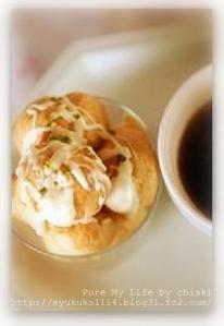 シュークリーム 1